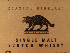 Clynelish-Trade-Mark
